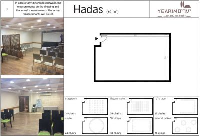 Hadas Conference room